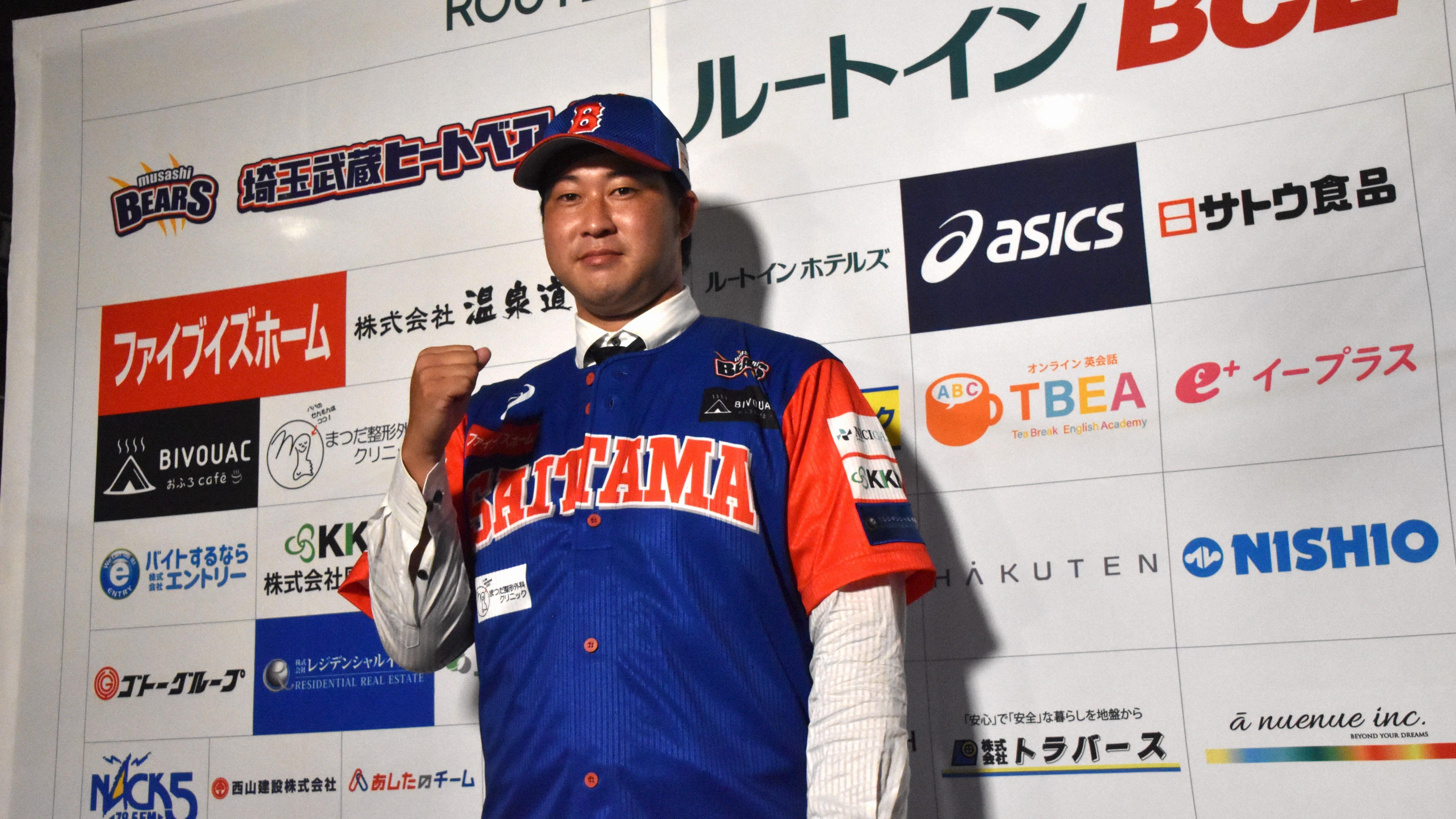 Tazawa  2